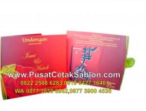 jasa-cetak-undangan-soft-cover