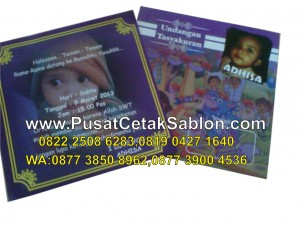 jasa-cetak-undangan-ulang-tahun-anak-di-ciamis