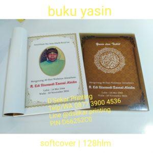 cetak-buku-yasin-tahlil-dsekar-printing-pusat-cetak-sablon-081904271640
