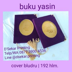 cetak-buku-yasin-tahlil-dsekar-printing-pusat-cetak-sablon-081904271640 (4)