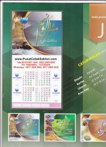 kalender-dinding-J