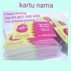 kartu-nama-cetak-dsekar-printing-081904271640-082225086283-jakarta-jogja-surabaya-bekasi-bogor-bandung-denpasar-makassar-palu-manado-pekanbaru-palembang-ambon-ku (3)