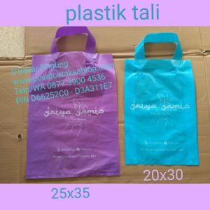 sablon-tas-plastik-kantong-plastik-cetak-plastik-shopping-bag-kresek-plong-dsekar-printing-081904271640-087739004536