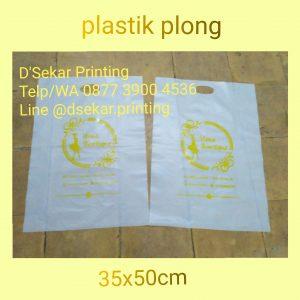 sablon-tas-plastik-kantong-plastik-cetak-plastik-shopping-bag-kresek-plong-dsekar-printing-081904271640-087739004536-jogja-jakarta-surabaya-medan-padang-pekanba (17)