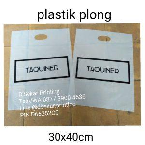 sablon-tas-plastik-kantong-plastik-cetak-plastik-shopping-bag-kresek-plong-dsekar-printing-081904271640-087739004536-jogja-jakarta-surabaya-medan-padang-pekanba (18)