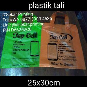 sablon-tas-plastik-kantong-plastik-cetak-plastik-shopping-bag-kresek-plong-dsekar-printing-081904271640-087739004536-jogja-jakarta-surabaya-medan-padang-pekanba (20)