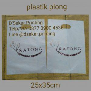 sablon-tas-plastik-kantong-plastik-cetak-plastik-shopping-bag-kresek-plong-dsekar-printing-081904271640-087739004536-jogja-jakarta-surabaya-medan-padang-pekanba (34)