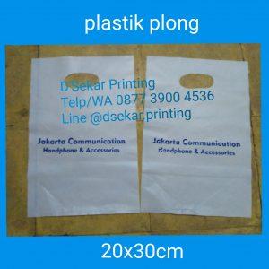 sablon-tas-plastik-kantong-plastik-cetak-plastik-shopping-bag-kresek-plong-dsekar-printing-081904271640-087739004536-jogja-jakarta-surabaya-medan-padang-pekanba (35)