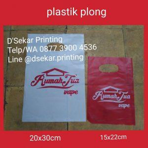 sablon-tas-plastik-kantong-plastik-cetak-plastik-shopping-bag-kresek-plong-dsekar-printing-081904271640-087739004536-jogja-jakarta-surabaya-medan-padang-pekanba (37)