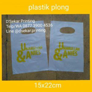 sablon-tas-plastik-kantong-plastik-cetak-plastik-shopping-bag-kresek-plong-dsekar-printing-081904271640-087739004536-jogja-jakarta-surabaya-medan-padang-pekanba (38)