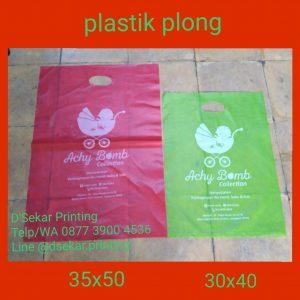sablon-tas-plastik-kantong-plastik-cetak-plastik-shopping-bag-kresek-plong-dsekar-printing-081904271640-087739004536-jogja-jakarta-surabaya-medan-padang-pekanba (54)