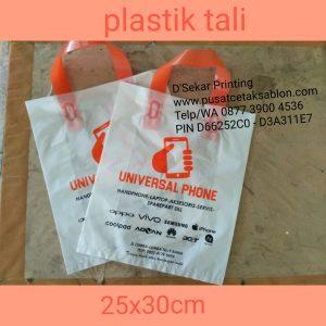 sablon-tas-plastik-kantong-plastik-cetak-plastik-shopping-bag-kresek-plong-dsekar-printing-081904271640-087739004536-jogja-jakarta-surabaya-medan-padang-pekanba (78)